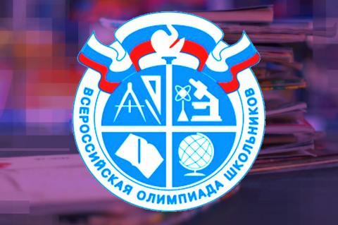 Иван Ященко рассказал о старте муниципального этапа ВсОШ в столице
