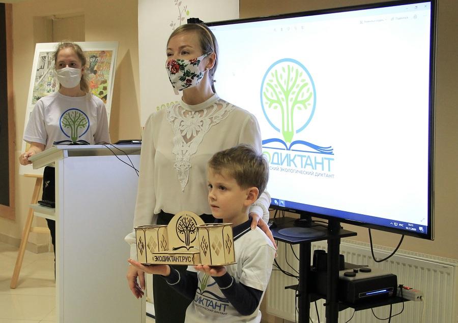 Экодиктант: дети и подростки – надежный союзник в спасении планеты