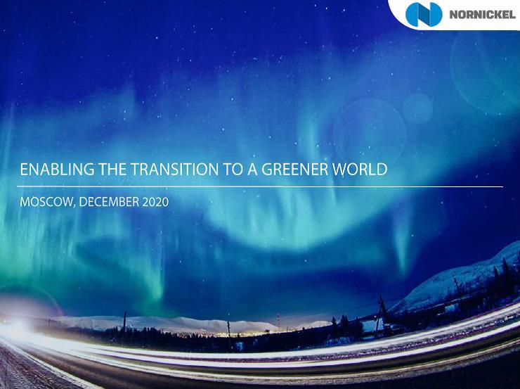 «Норникель» удвоит добычу руды к 2030 году