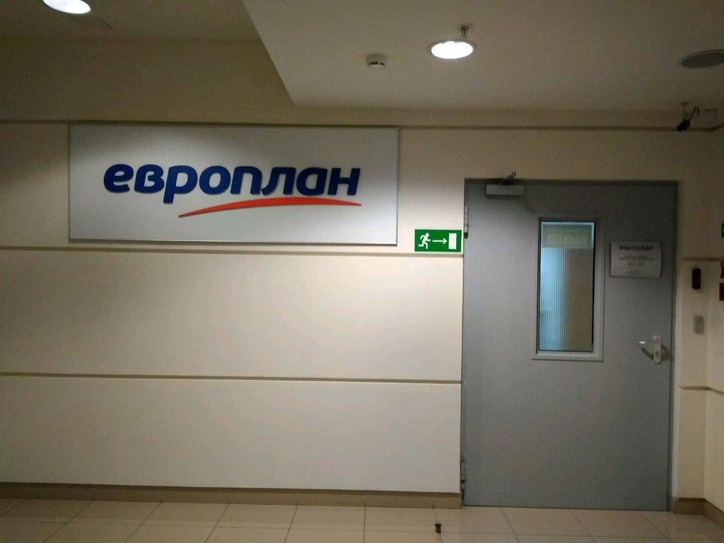ЛК «Европлан» приступила к работе по субсидии Минпромторга с первых дней наступившего года