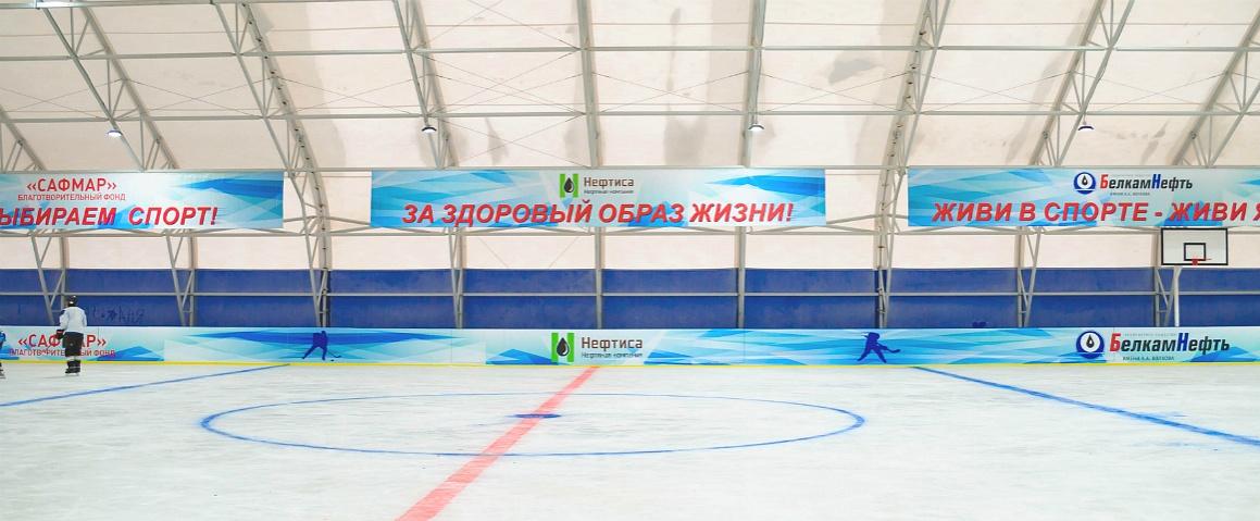 Новый многофункциональный спортивный комплекс построен в Можге благодаря компаниям ПФГ «САФМАР»