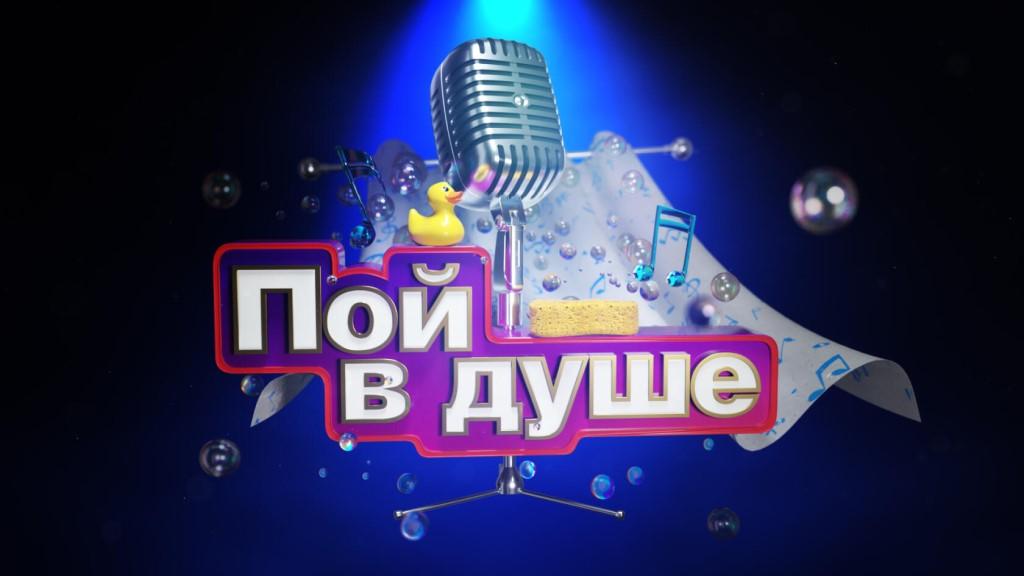 Михаил Гуцериев исполнил мечты участников конкурса «Пой в душе»