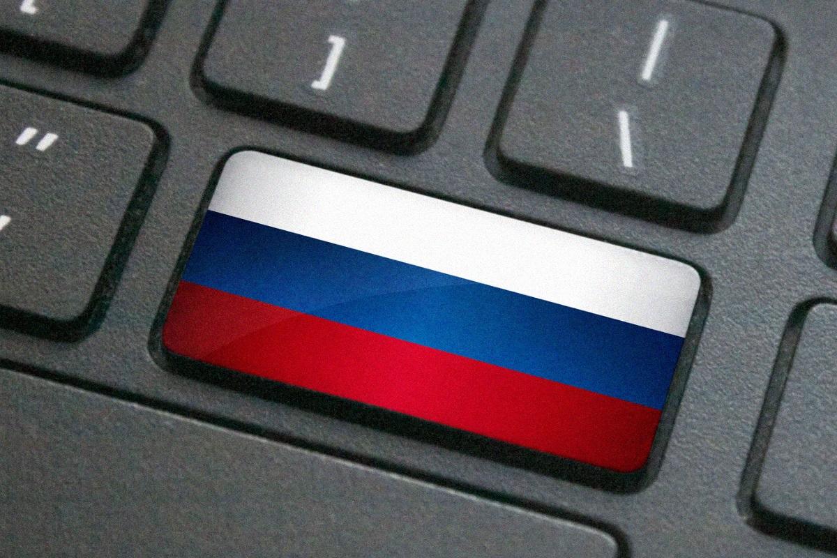 Российский Интернет: возможная площадка трампистов