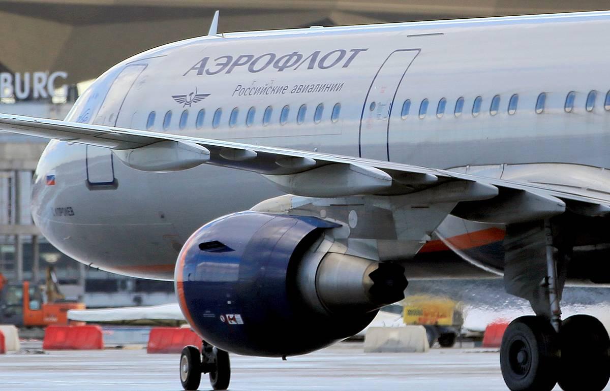 «Аэрофлот» расширяет авиаперевозки по южным маршрутам