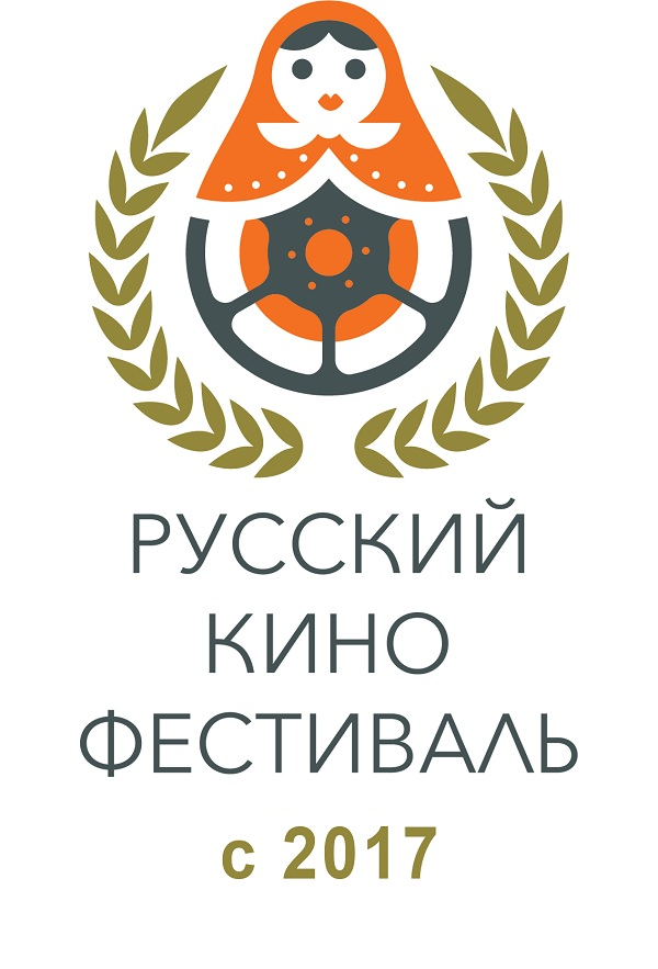 Оргкомитет V Международного Русского кинофестиваля принимает заявки участников