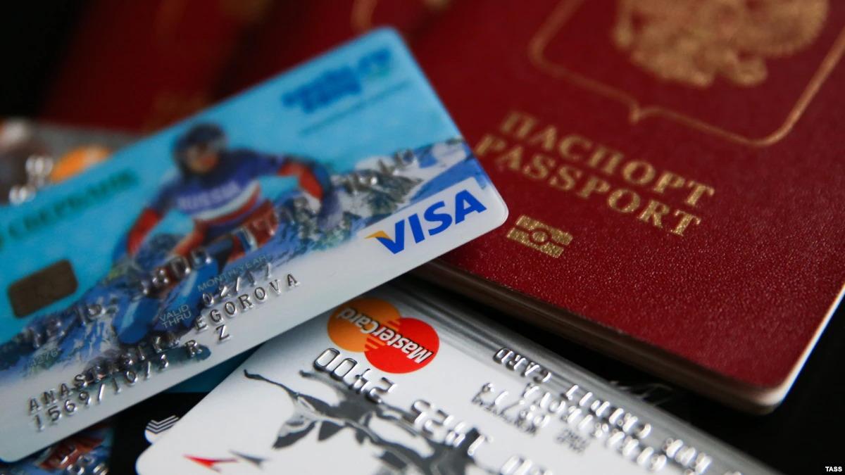 Visa и Mastercard опровергли информацию о прекращении работы в России