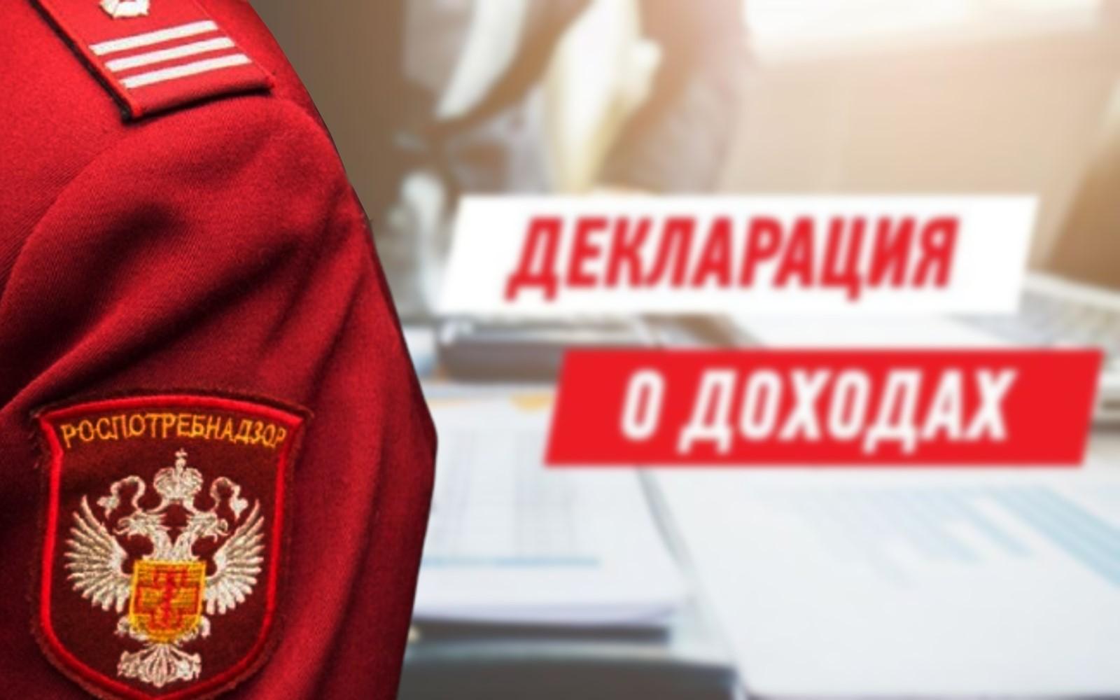 Семья главы РПН Петербурга Башкетова оказалась крупными землевладельцами