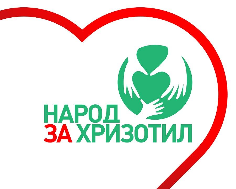 День защиты хризотила: народ борется за свое будущее!