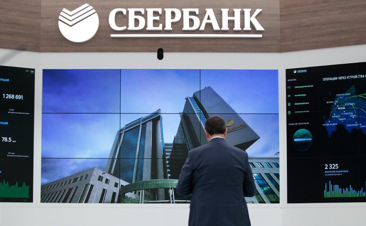 «Сбер» сообщил о выплате рекордных дивидендов акционерам организации