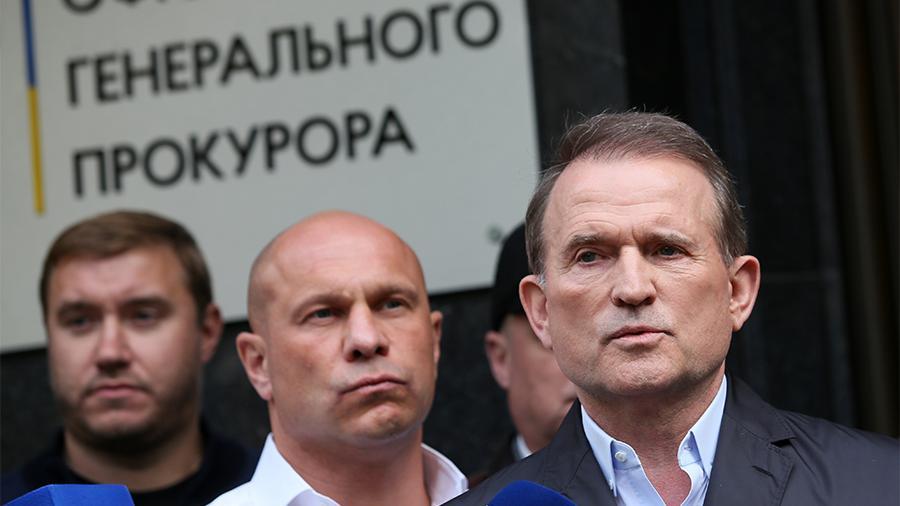 Генпрокуратура Украины обвинила Медведчука в госизмене и связях с Кремлем