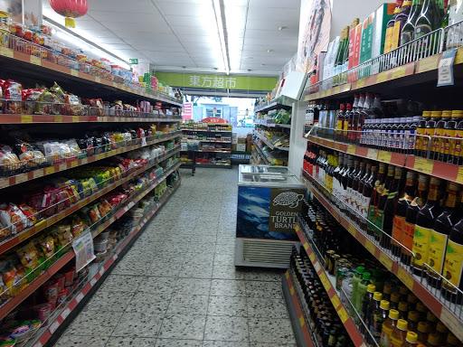 go asia Supermarkt - Schöneberg