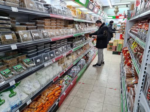 Afghan Zamin Supermarkt