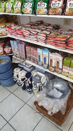 AES-Shop