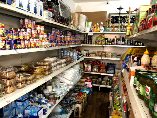 Marhaba Supermarket مرحبا سوبرماركت