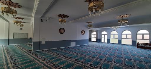 Isa Beu Moschee e.V. Albanisch-Islamisches Gemeinde- und Kulturzentrum
