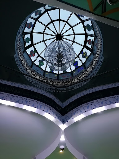 Imam Riza Moschee und Solidaritätsverein e.V.