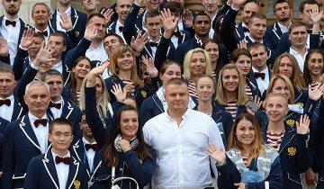 Форма олимпийской сборной России 2016 - фото, видео