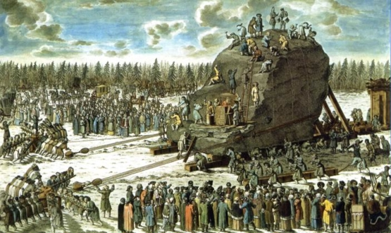 "Доставка ""Гром-камня"" в Санкт-Петербург"