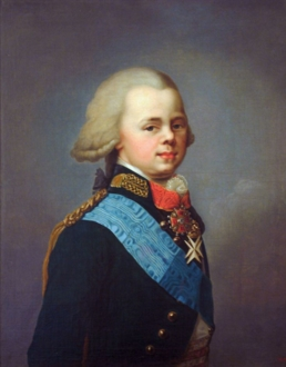 Князь Константин Павлович