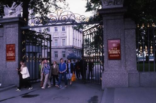 Вход в филиал музея В.И. Ленина