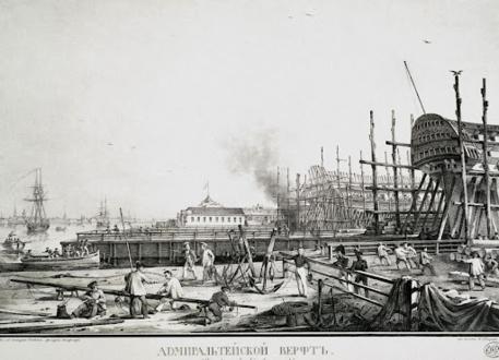 Работа по строительству кораблей в комплексе зданий Адмиралтейства