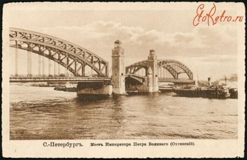 Старое фото моста