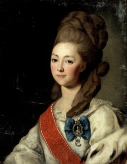 Фрейлина Екатерина Николаевна Зиновьева