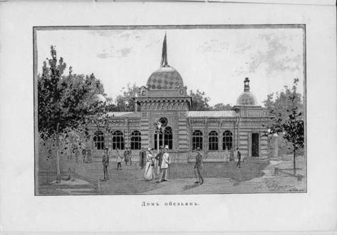 Дом обезьян - зоосад 1890 г.