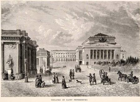 Екатерининская площадь в конце XIX века - гравюра