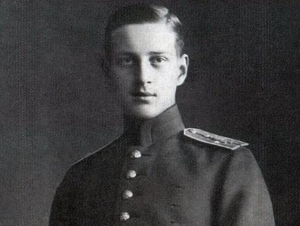 Дмитрий Павлович Романов