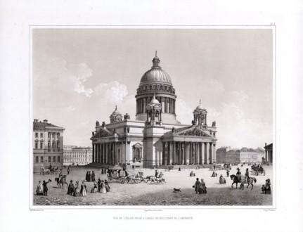 Исаакиевский собор во второй половине XIX века