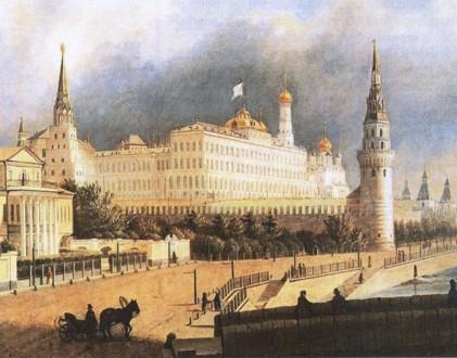 Большой Кремлёвский дворец во второй половине XIX века (старинная иллюстрация)