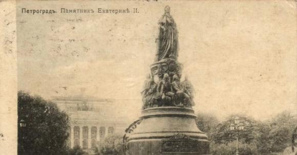 Памятник Екатерине II, фотография XIX века