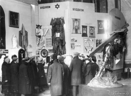 Музей истории религии и атеизма в Казанском соборе
