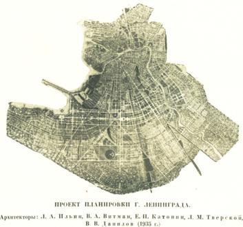 Генеральный план развития Ленинграда 1935 г.