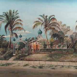 Приход Русской Православной Церкви Святого  Князя Владимира (Майами, Флорида)