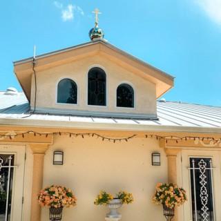 Монастырь Святого Николая Чудотворца (Форт-Майерс-Бич, Флорида)