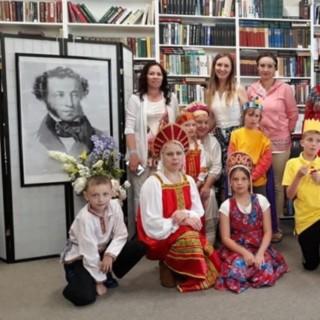 Русская библиотека в Сакраменто (США)