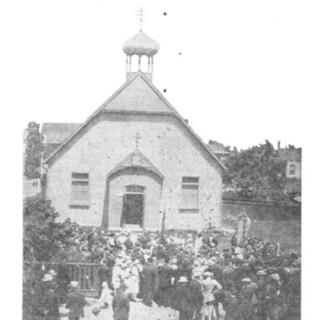 Собор Христа Спасителя (Торонто, Канада)