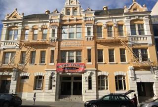Музей Русской Культуры
