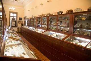 Геологический музей в Казани