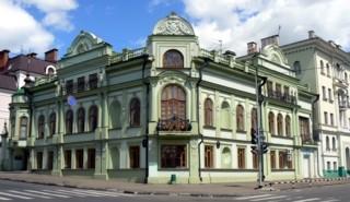 Музей А.Н. Мазитова в Казани