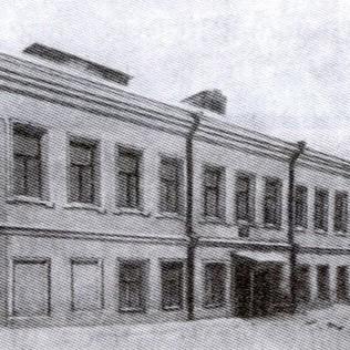 Ректорский дом (Москва)