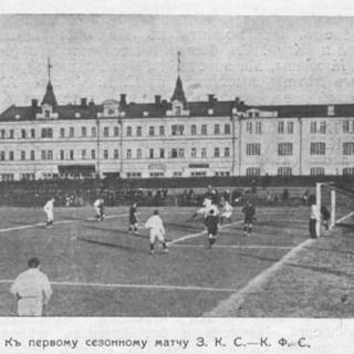 Замоскворецкий клуб спорта - кузница футболистов Российской империи
