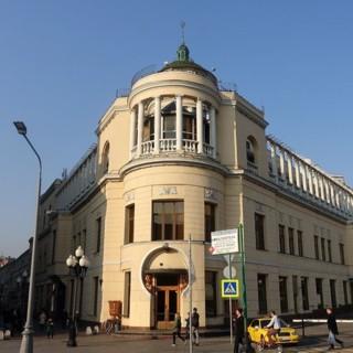 Ресторан Прага - шик и изыск дореволюционной кухни