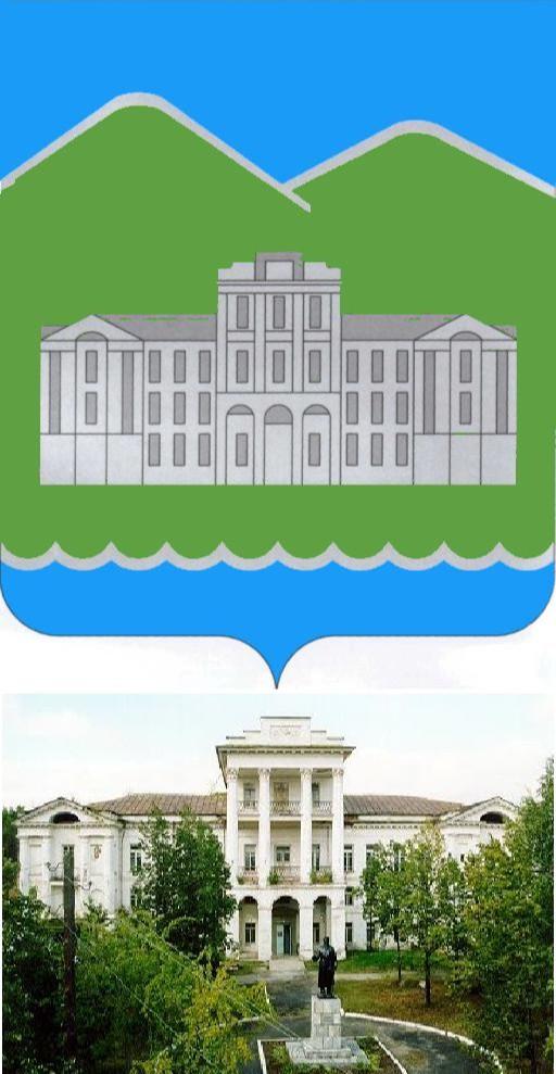Белый дом. Главная достопримечательность Кыштыма