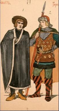 Эскиз костюма Федора Львовича Соллогуба к постановке «Гамлета» в Малом театре