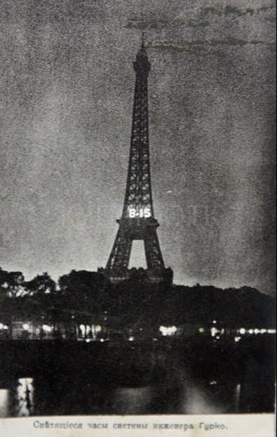 Часы Ромейко-Гурко на башне