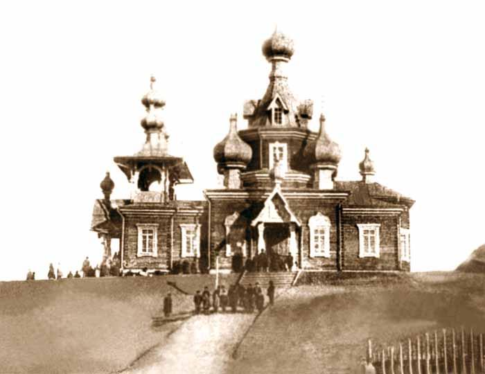 Ныне уже уничтоженный Храм святого Иннокентия Иркутского