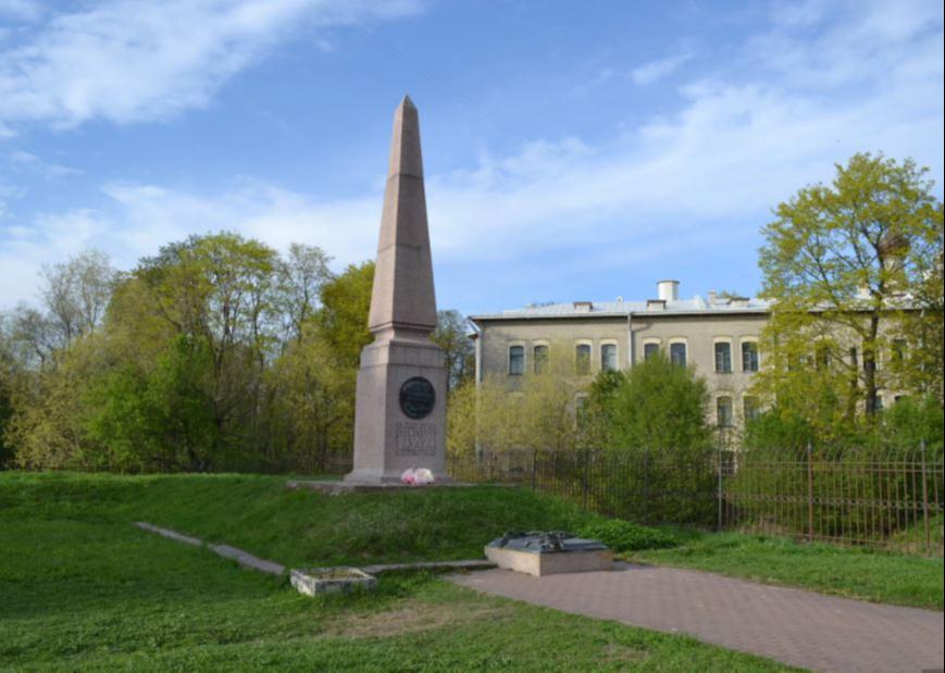 Обелиск на месте казни декабристов в Петропавловской крепости